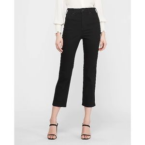 Express Women's Super High Waisted Straight Jeans